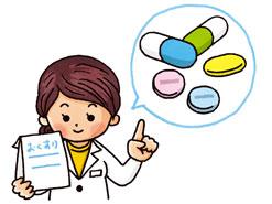 薬を取り扱う職場の責任者